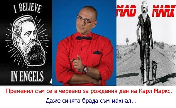 dilov.info