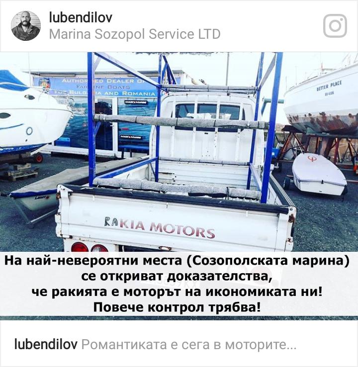 Бойко Борисов, ремонти